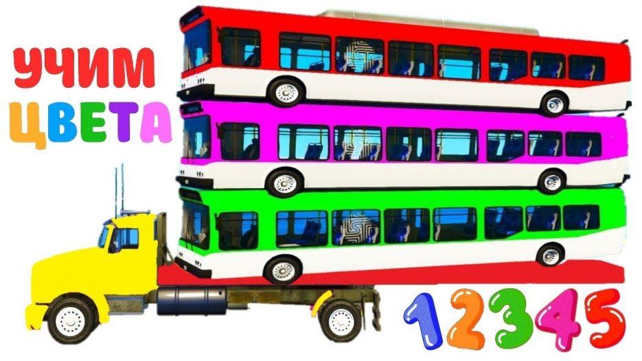 Мультики про Длинные Машинки и Цветные Грузовики Цветные Автобусы для детей Мультик Песенка