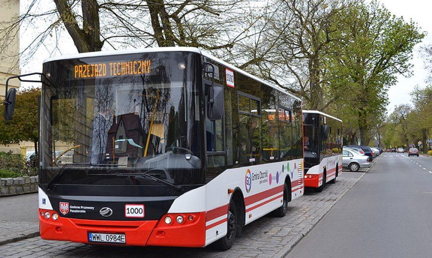 Важность службы автобуса