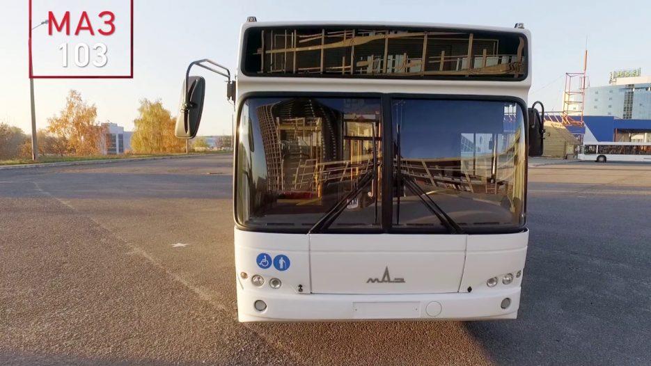 Автобусы МАЗ — MAZ PASSENGER BUSES