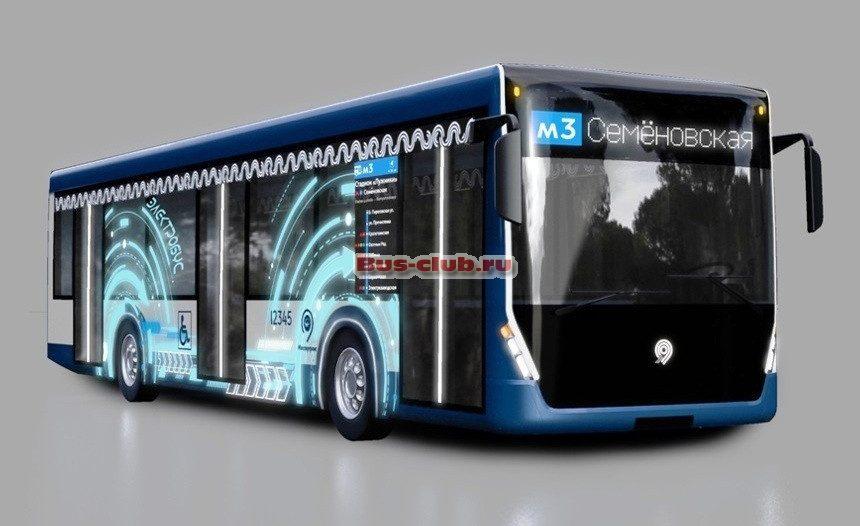 Электробусы  ГАЗ и КАМАЗ для Москвы