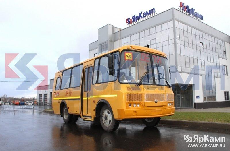 Разделение на школьные автобусы