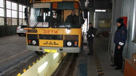 ГИБДД  вернет под свой контроль проведение технического осмотра автобусов