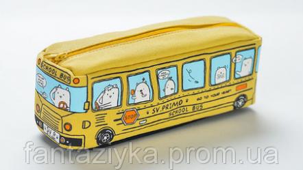 Школьные автобусы для продажи