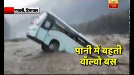 Shocking Visual Of Tourist Bus Getting Drowned In Over Flowing River in Manali | ABP News