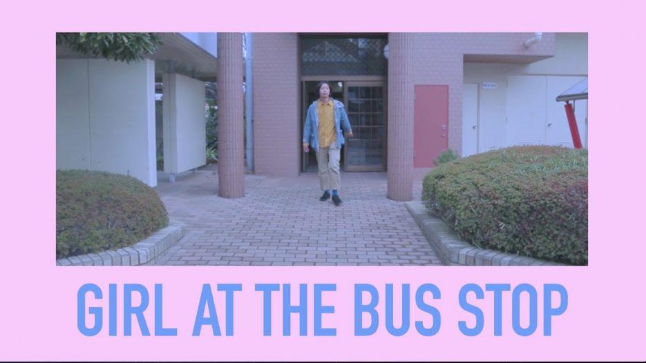 シャムキャッツ — GIRL AT THE BUS STOP