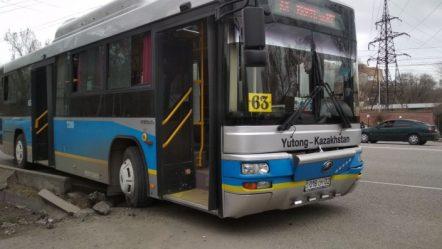 Какой автобус вы находитесь