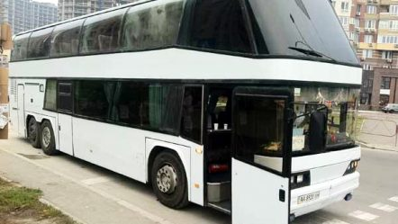 Когда вы должны взять на прокат автобус?