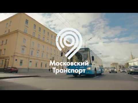 Московский транспорт: новый автобус Москвы