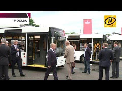 Новые модели автобусов МАЗ презентовали в Москве