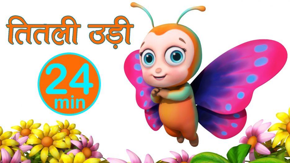 Titli udi bus pe chadi — Hindi Rhymes   Nursery Rhymes from Jugnu Kids