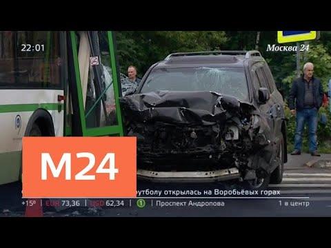 Семь человек пострадали в аварии с участием автобуса на западе Москвы — Москва 24