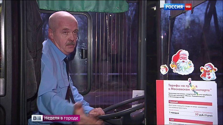 Примеры записи с видеокамер МВК с автобусов Москвы
