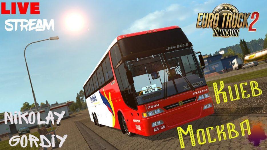 ETS 2 ● Киев — Москва ● Вечерний рейс на автобусе Scania BUSS 360 ● Mario