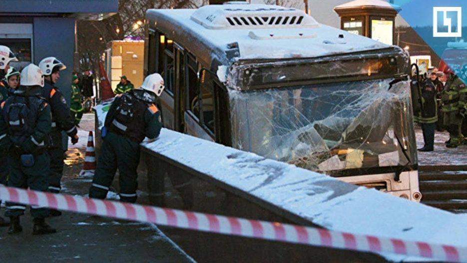 Автобус въехал в переход в Москве: хронология