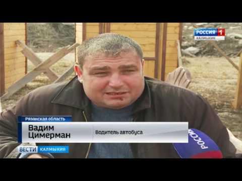 Пассажирский автобус Москва-Элиста попал в аварию под Рязанью