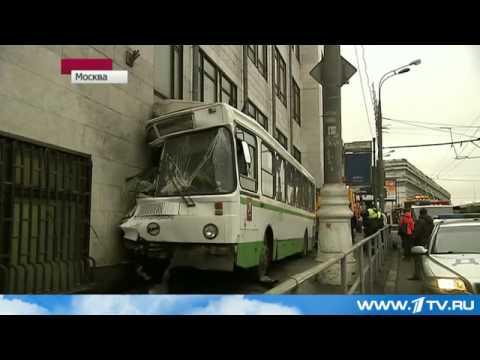 На юге Москвы автобус с пассажирами врезался в дом, есть пострадавшие
