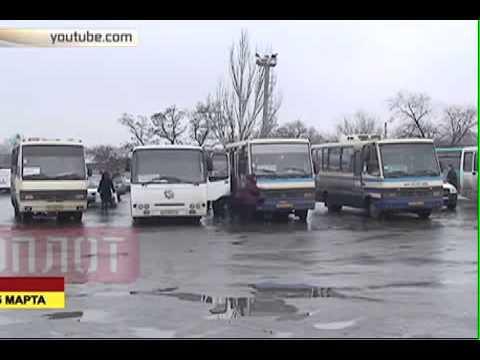 Из Донецка в Москву начал ходить автобус
