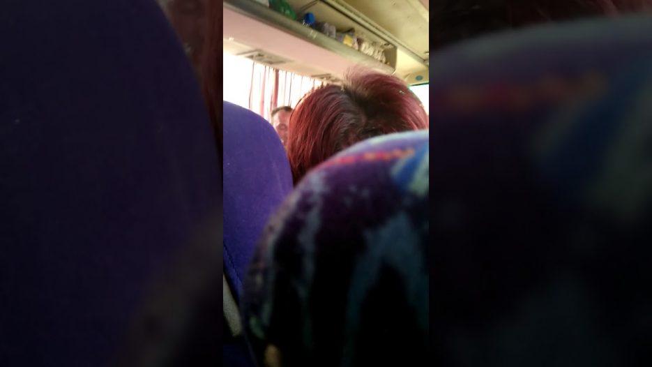 Скандал в автобусе Воронеж-Москва.