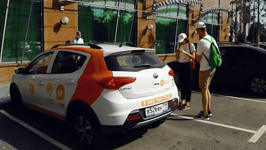 Автобус, метро, велосипед или каршеринг: каким способом быстрее передвигаться по Москве? ФАН-ТВ
