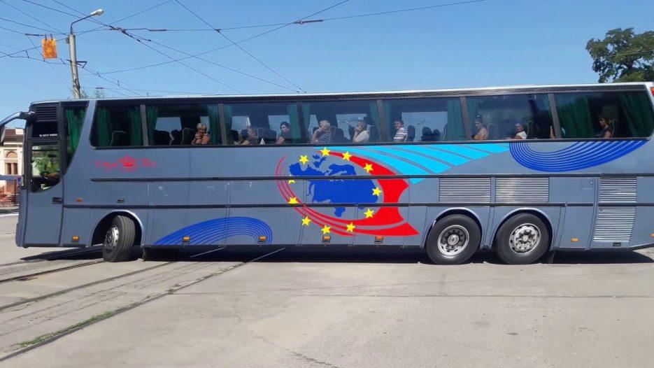 Автобус Запорожье Москва