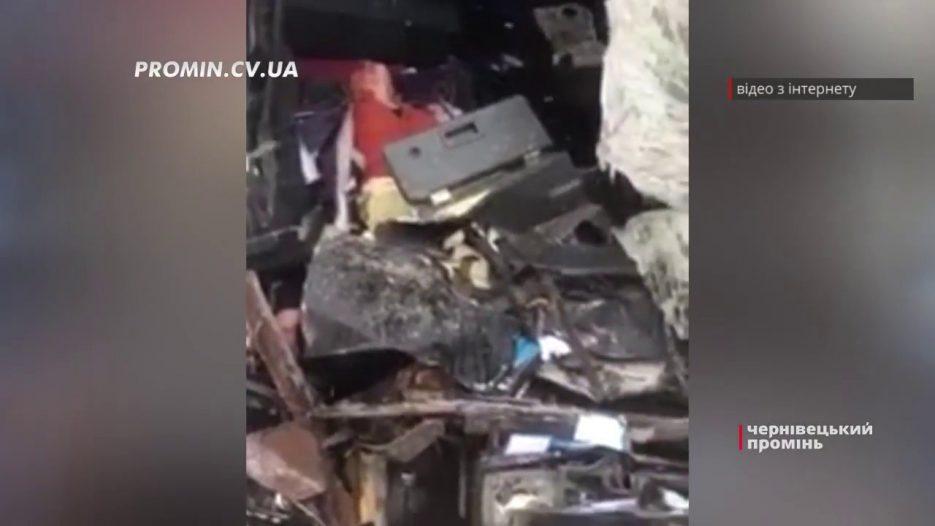 Автобус «Чернівці-Москва» потрапив у смертельну ДТП у Підмосков'ї