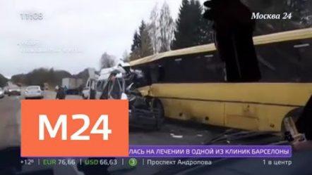 Расследование аварии под Тверью контролирует центральный аппарат СК — Москва 24
