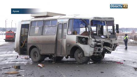 В Кургане осудили водителя автобуса, по вине которого погиб сын предпринимателя