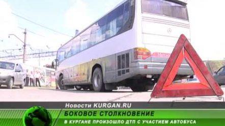 В Кургане произошло ДТП с участием пассажирского автобуса