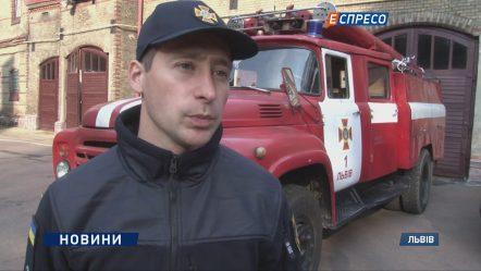 У Львові згорів рейсовий автобус