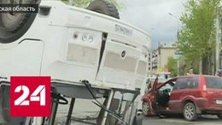 Авария в Кургане: пассажирский автобус перевернулся на крышу