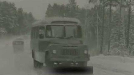 Курганский автобус  1977