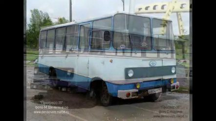 Редкие автобусы СССР