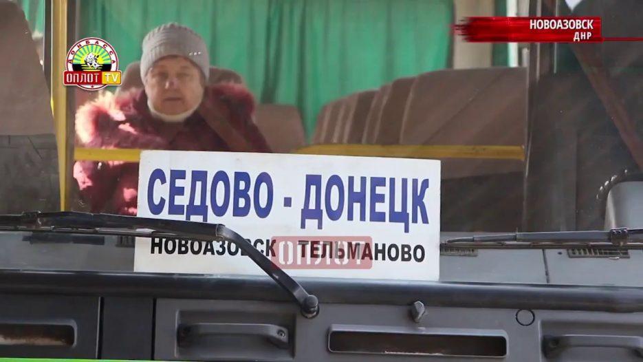 • Коммунальные автобусы для юга ДНР