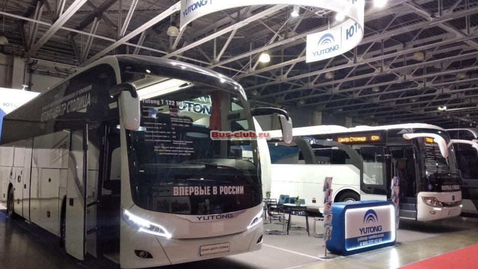 «Ютонг-Центр Столица» представила на выставке Busworld 2018 новые модели автобусов Yutong