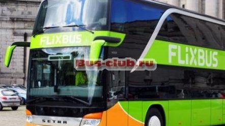 Автобусный агрегатор FlixBus выйдет на российский рынок