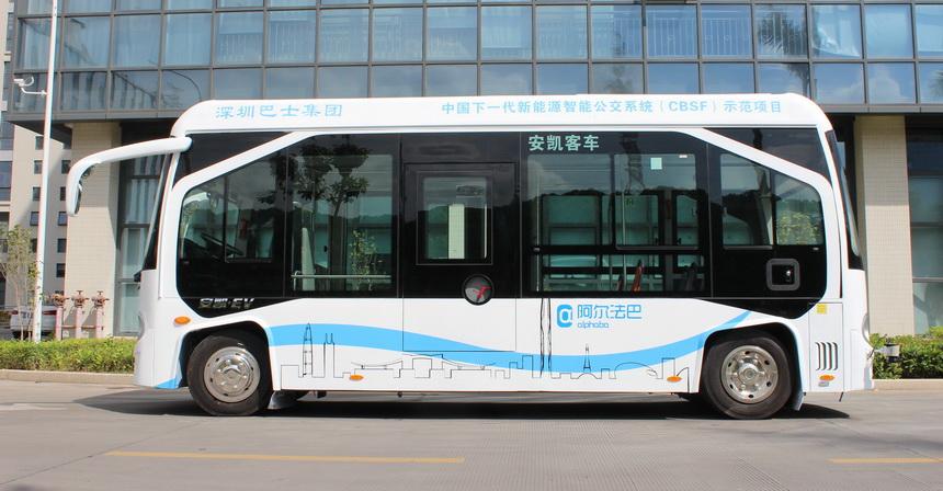 Автобусы Alphaba — китайские беспилотники уже на  городских дорогах