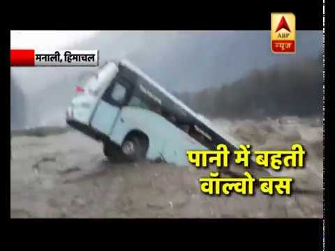 Shocking Visual Of Tourist Bus Getting Drowned In Over Flowing River in Manali   ABP News