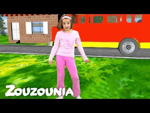 Zouzounia feat. Anna Rose & Amanda — The Wheels On The Bus