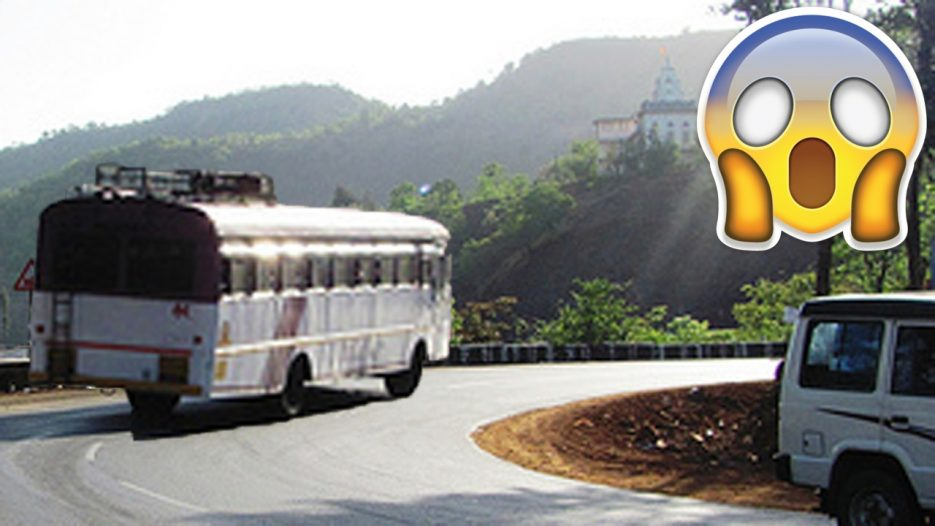 Crazy Overtaking by MSRTC Bus.