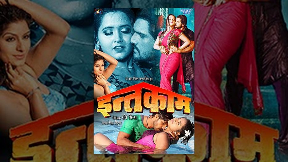 Intqaam — Khesari Lal Yadav, Kajal Raghwani, Viraj Bhatt — Bhojpuri Superhit Film