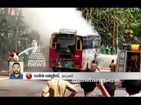 KSRTC bus catches fire on Muvattupuzha