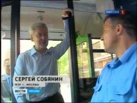 В Москве появятся автобусы без турникетов