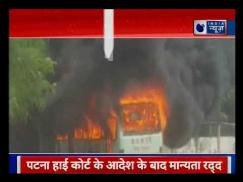 Bihar: Students set bus on fire over cancellation of affiliation of Magadh University