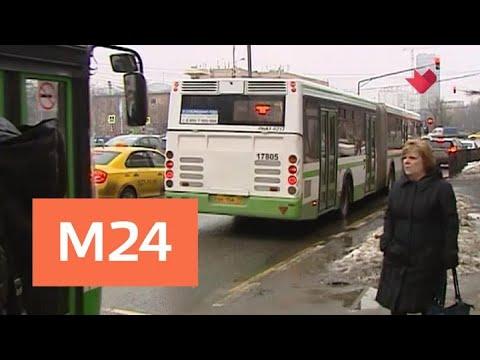 «Это наш город»: дежурные автобусы появились на 4-х загруженных маршрутах Москвы — Москва 24