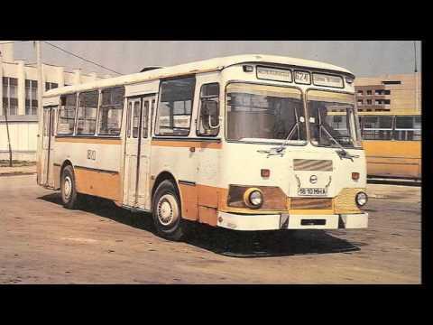 Старые автобусы Москвы