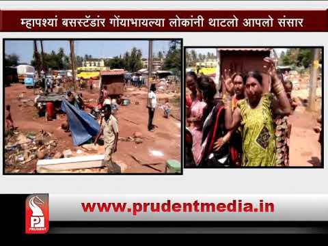MAPUSA MUNICIPALITY ACTS AGAINST ENCROACHMENT AT BUS STAND _Prudent Media Goa