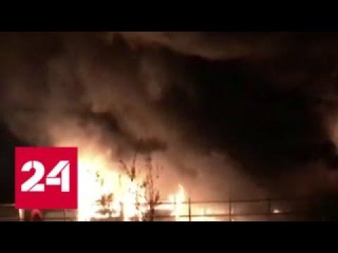 Пятнадцать автобусов сгорели ночью на юго-западе Москвы: не исключается поджог — Россия 24