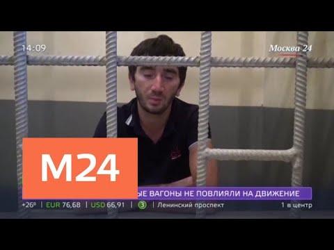Еще одно уголовное дело завели после аварии с автобусом в Мытищах — Москва 24