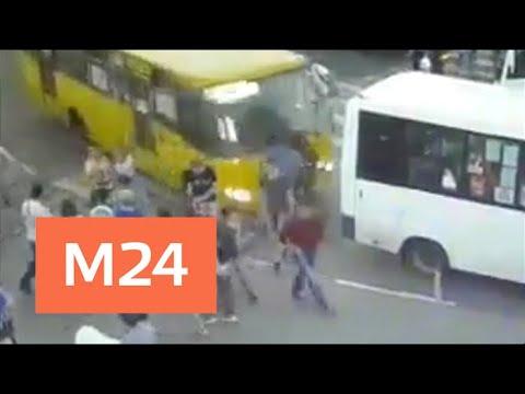 Автобус сбил троих пешеходов в Мытищах — Москва 24