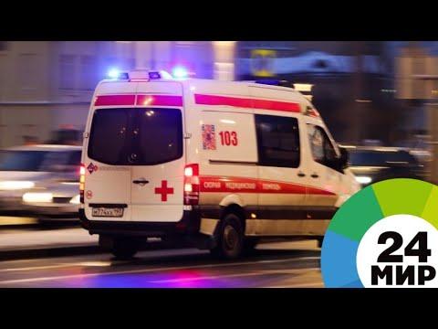 Туристический автобус провалился в метровую яму в центре Москвы — МИР 24